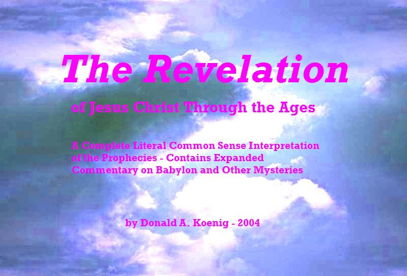 The Revelation of Jesus Christ Through the Ages Revelation commentary, by Don Koenig title is displayed on a blue sky with clouds