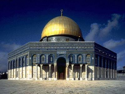The Dome of the Rock is a symbol of Islam